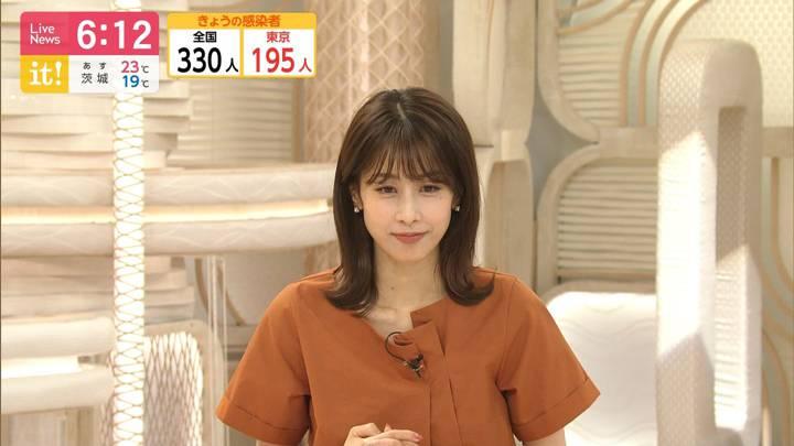 2020年09月24日加藤綾子の画像19枚目