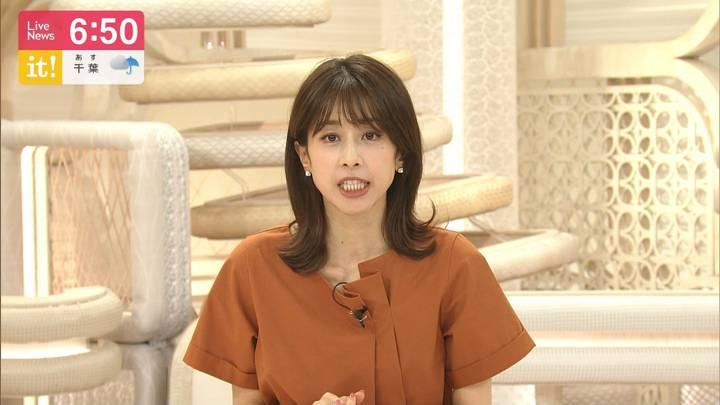 2020年09月24日加藤綾子の画像20枚目