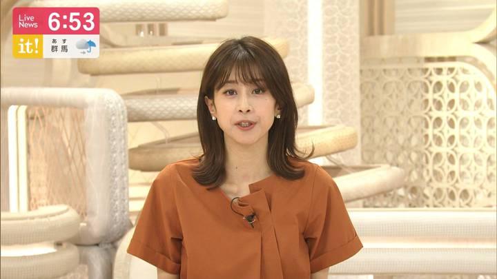 2020年09月24日加藤綾子の画像21枚目