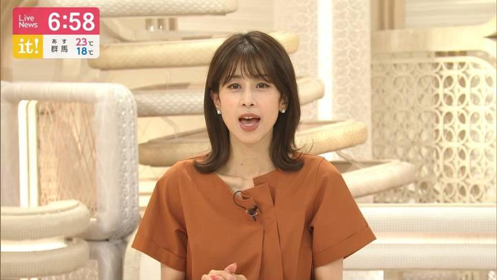 2020年09月24日加藤綾子の画像22枚目