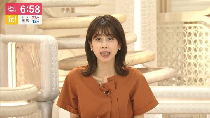 2020年09月24日加藤綾子の画像23枚目