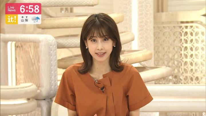 2020年09月24日加藤綾子の画像24枚目