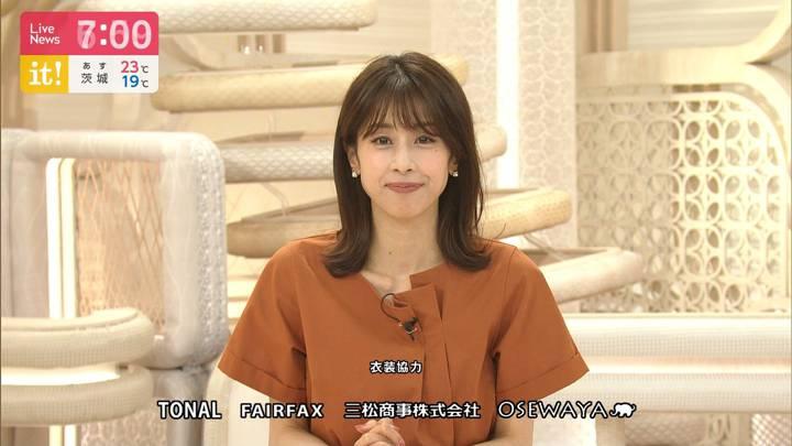 2020年09月24日加藤綾子の画像25枚目