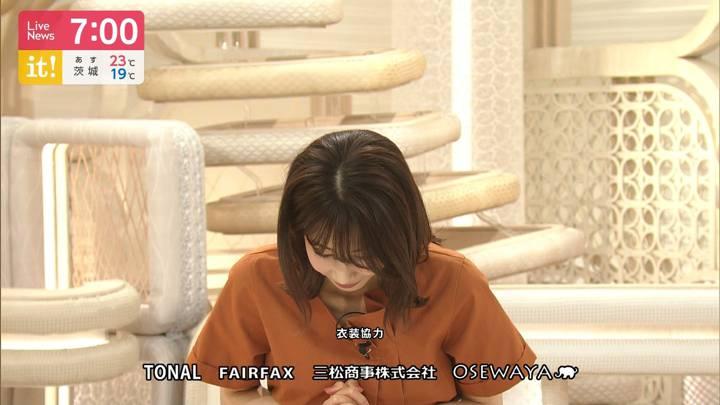 2020年09月24日加藤綾子の画像26枚目