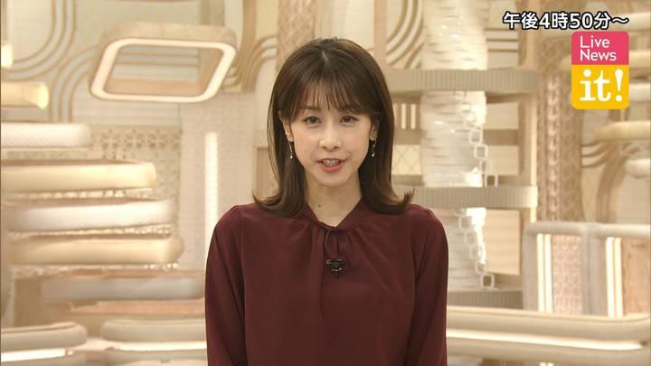 2020年09月25日加藤綾子の画像02枚目