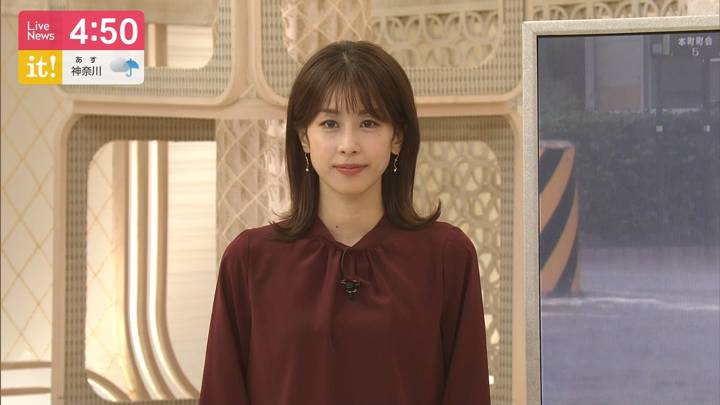 2020年09月25日加藤綾子の画像03枚目