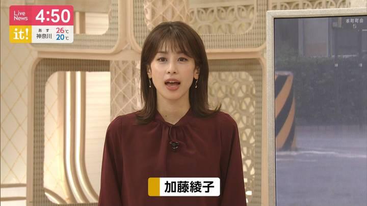 2020年09月25日加藤綾子の画像04枚目