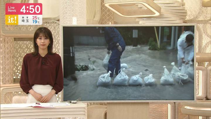 2020年09月25日加藤綾子の画像05枚目