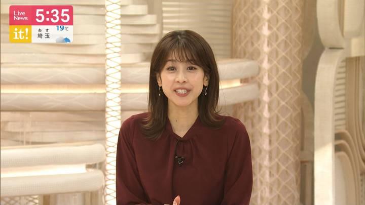 2020年09月25日加藤綾子の画像12枚目