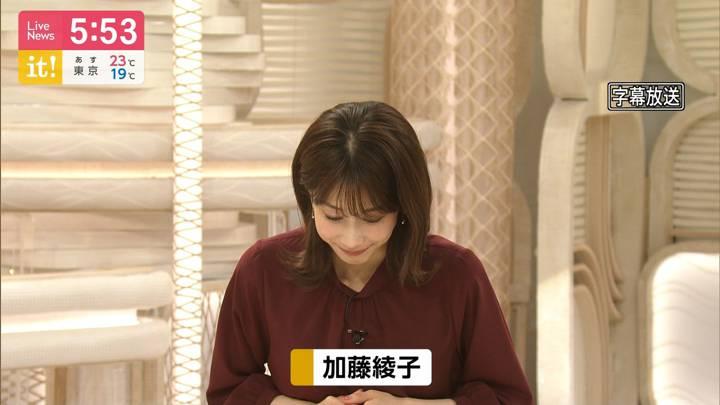 2020年09月25日加藤綾子の画像14枚目