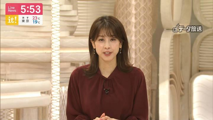 2020年09月25日加藤綾子の画像15枚目