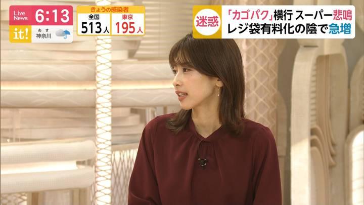2020年09月25日加藤綾子の画像17枚目
