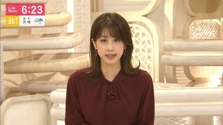 2020年09月25日加藤綾子の画像18枚目