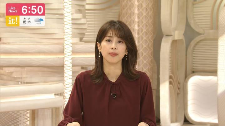 2020年09月25日加藤綾子の画像19枚目