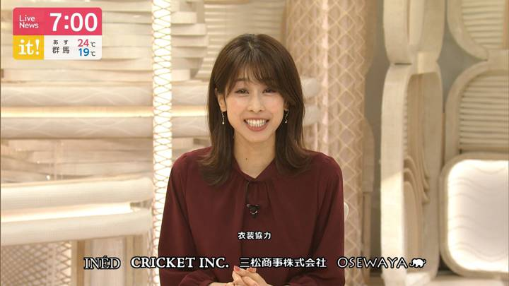 2020年09月25日加藤綾子の画像21枚目