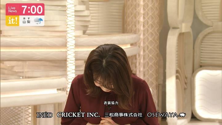 2020年09月25日加藤綾子の画像22枚目