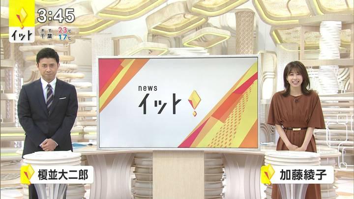 2020年09月28日加藤綾子の画像01枚目
