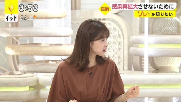2020年09月28日加藤綾子の画像04枚目