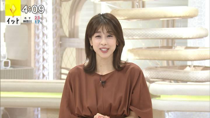 2020年09月28日加藤綾子の画像07枚目