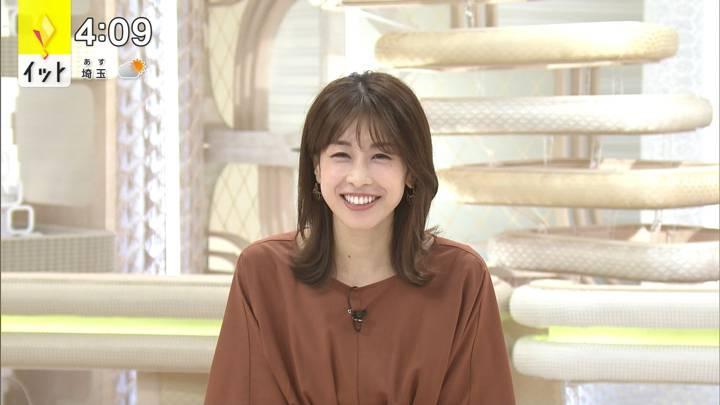 2020年09月28日加藤綾子の画像08枚目