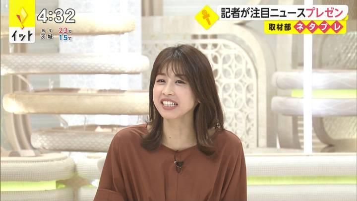 2020年09月28日加藤綾子の画像11枚目