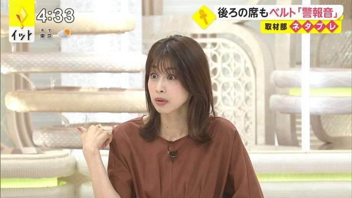 2020年09月28日加藤綾子の画像12枚目