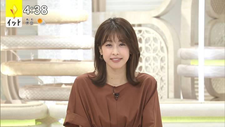2020年09月28日加藤綾子の画像14枚目