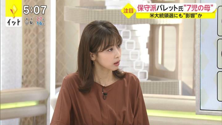 2020年09月28日加藤綾子の画像15枚目