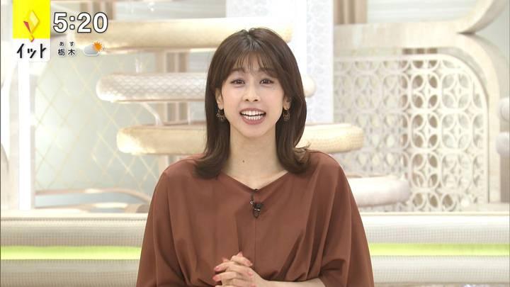 2020年09月28日加藤綾子の画像16枚目