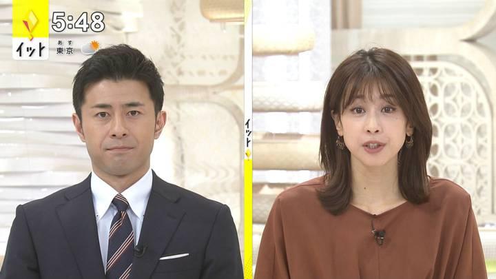 2020年09月28日加藤綾子の画像19枚目