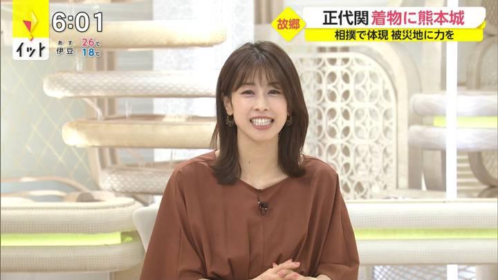 2020年09月28日加藤綾子の画像21枚目