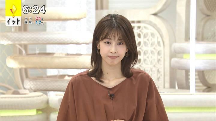 2020年09月28日加藤綾子の画像22枚目