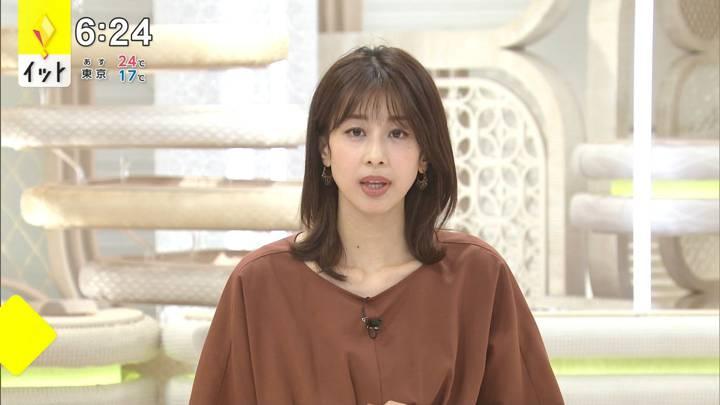 2020年09月28日加藤綾子の画像23枚目