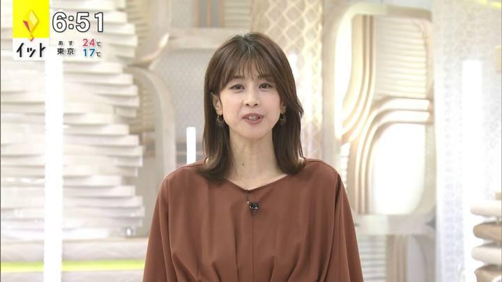 2020年09月28日加藤綾子の画像24枚目