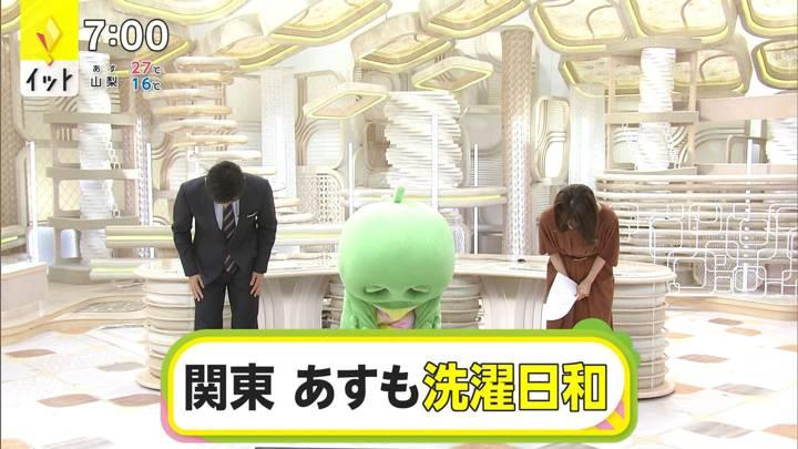 2020年09月28日加藤綾子の画像28枚目