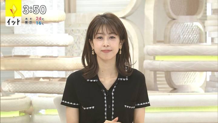 2020年09月29日加藤綾子の画像01枚目