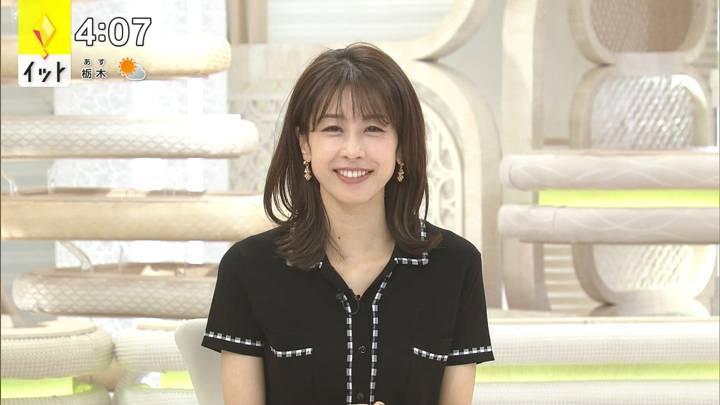 2020年09月29日加藤綾子の画像04枚目