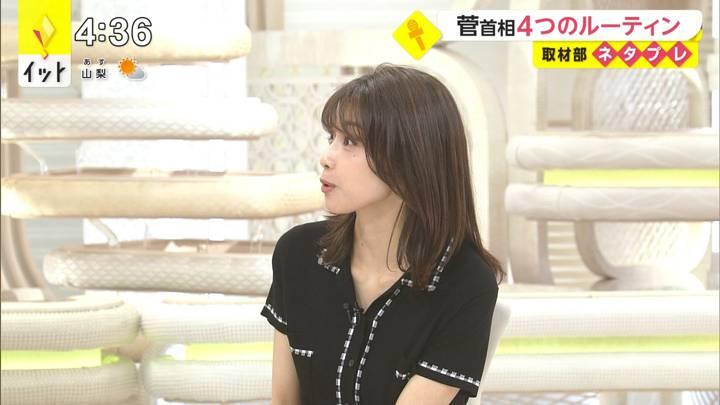 2020年09月29日加藤綾子の画像06枚目