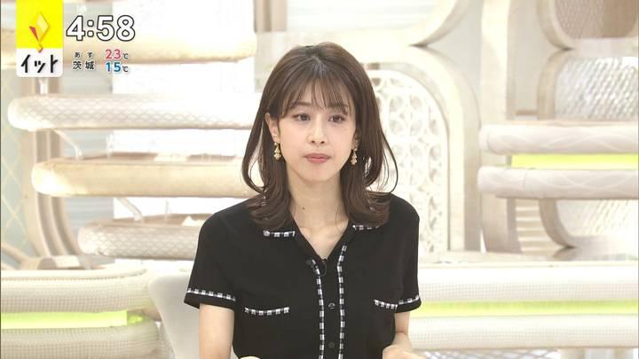 2020年09月29日加藤綾子の画像08枚目