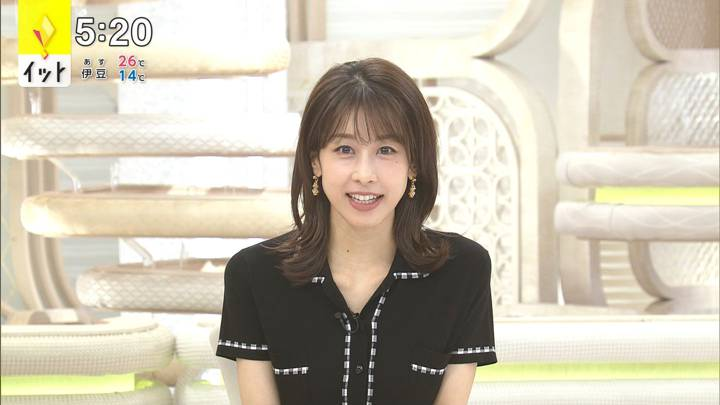 2020年09月29日加藤綾子の画像09枚目
