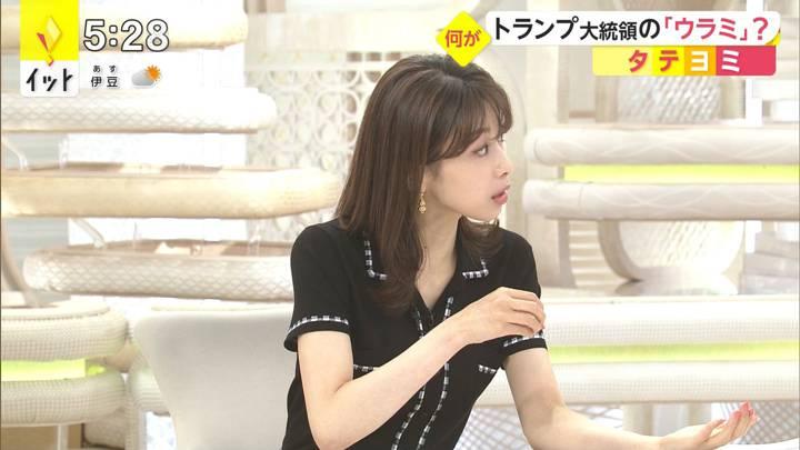 2020年09月29日加藤綾子の画像12枚目