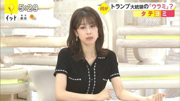 2020年09月29日加藤綾子の画像13枚目