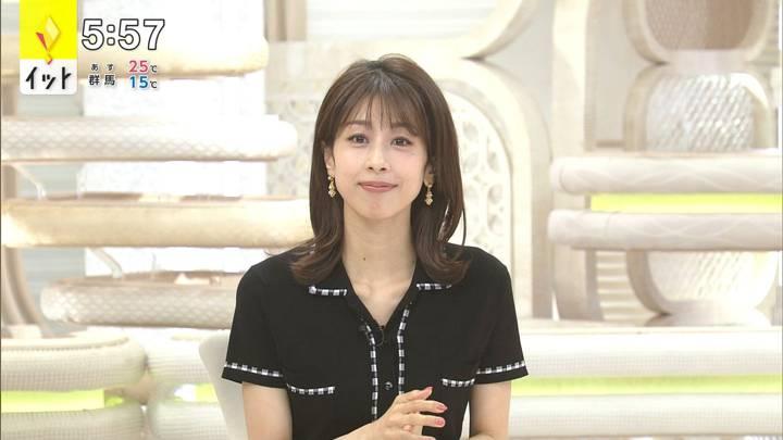 2020年09月29日加藤綾子の画像15枚目
