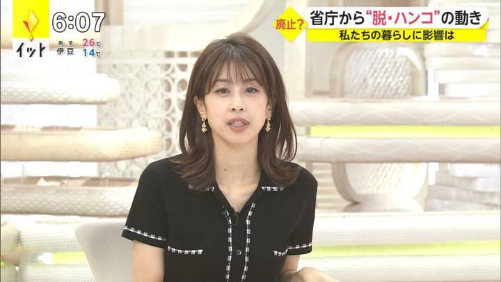 2020年09月29日加藤綾子の画像16枚目