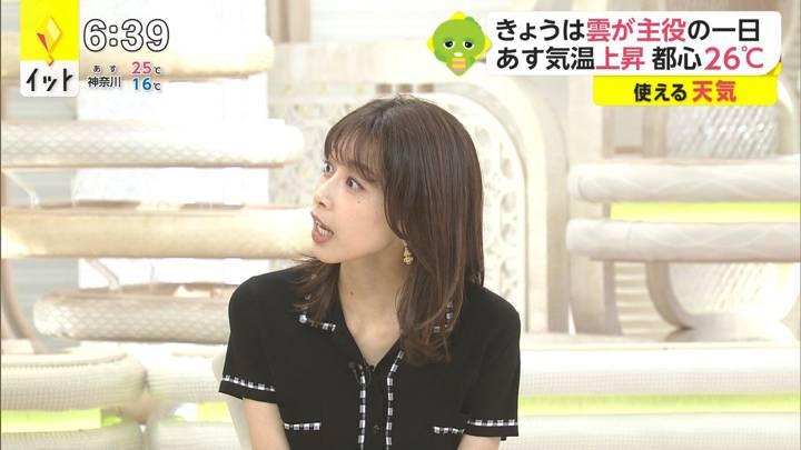 2020年09月29日加藤綾子の画像17枚目