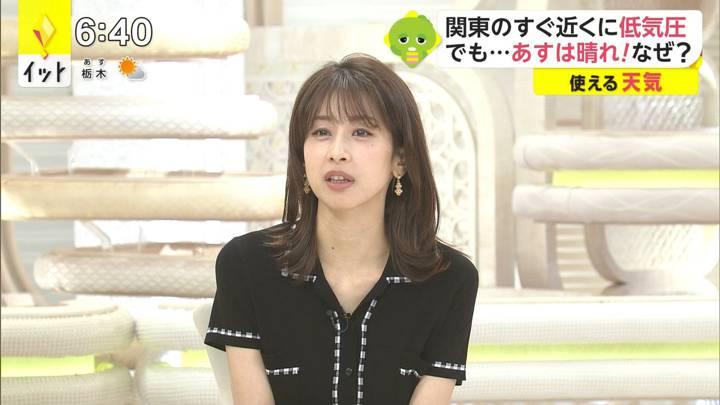 2020年09月29日加藤綾子の画像18枚目