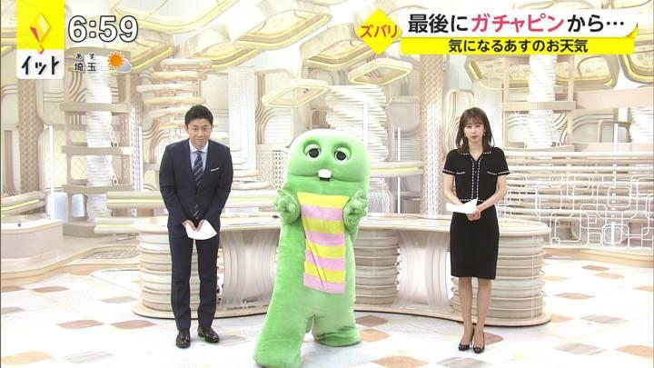 2020年09月29日加藤綾子の画像21枚目