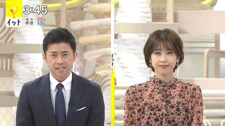 2020年09月30日加藤綾子の画像01枚目