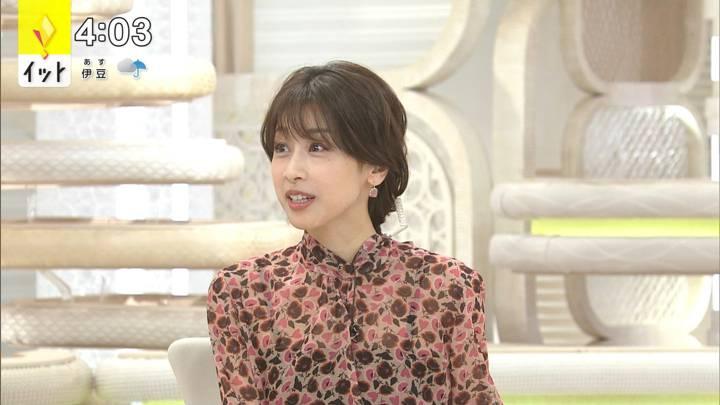 2020年09月30日加藤綾子の画像05枚目