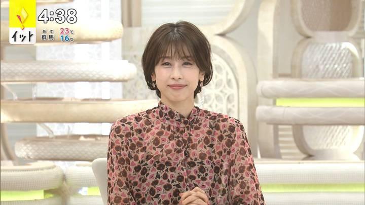2020年09月30日加藤綾子の画像09枚目